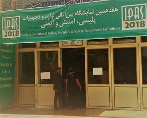 گزارش تصویری از نمایشگاه ایپاس ۲۰۱۸