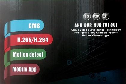 دی  وی آر  4 کانال XM مدل SCS